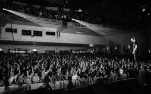Brixton Academy de Londres anuncia conciertos online